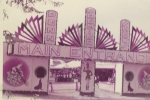 Front gate on the Penn Premire Shows...1955.JPG
