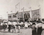 Turn of the century wild west show bannerline.jpg