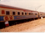 Strates train (The Clearfield)  1971.jpg